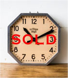 BRILLIE Wall Clock