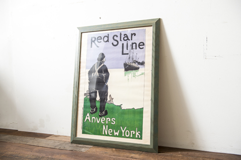 Red star line flame